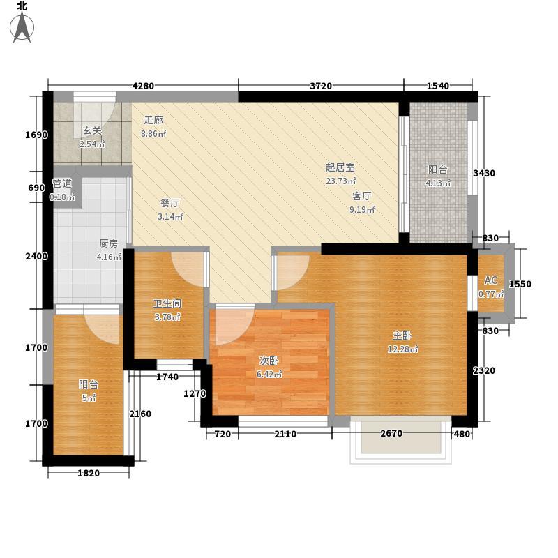 恒大曹家巷广场77.10㎡1期1号楼、4号标准层C2户型2室2厅1卫1厨