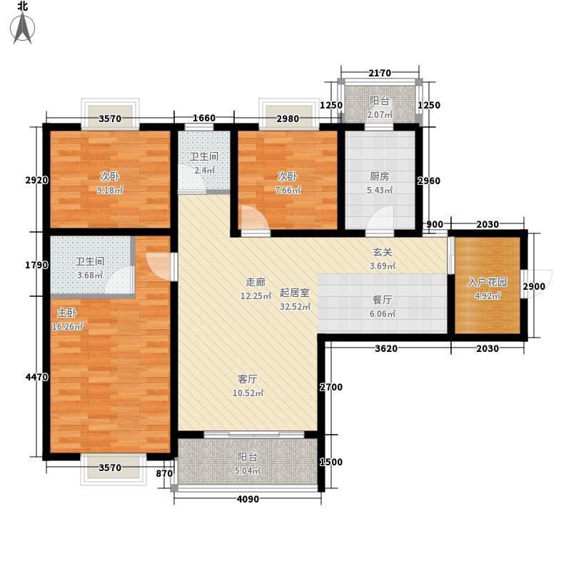 鸿源・正东佳源121.13㎡六栋标准层A户型3室2厅2卫1厨