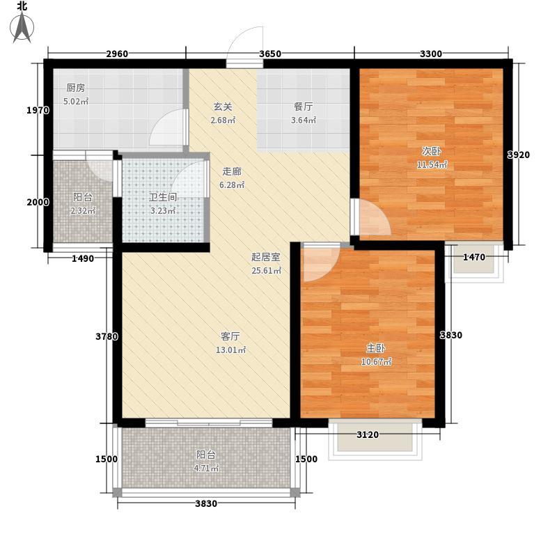 鸿源・正东佳源84.70㎡三栋标准层B户型2室2厅1卫1厨