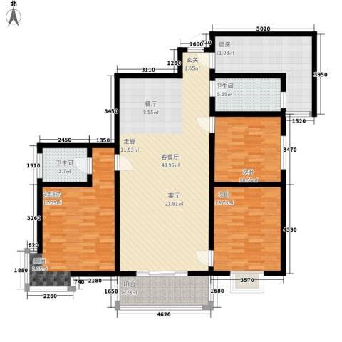 紫郡长安2室1厅2卫1厨133.00㎡户型图