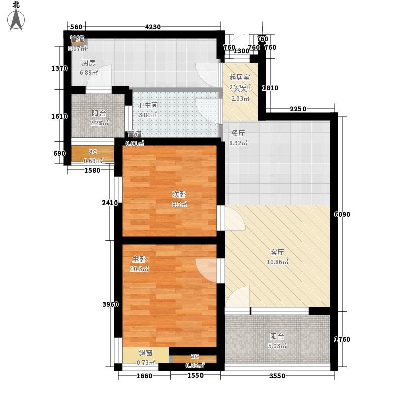 富力新城82.00㎡二期V02B区两居户型2室2厅1卫1厨