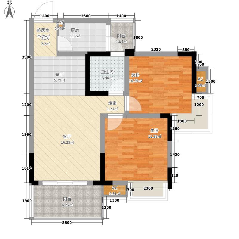 香木林领馆尚城8.64㎡一期标准层A4户型2室2厅1卫1厨