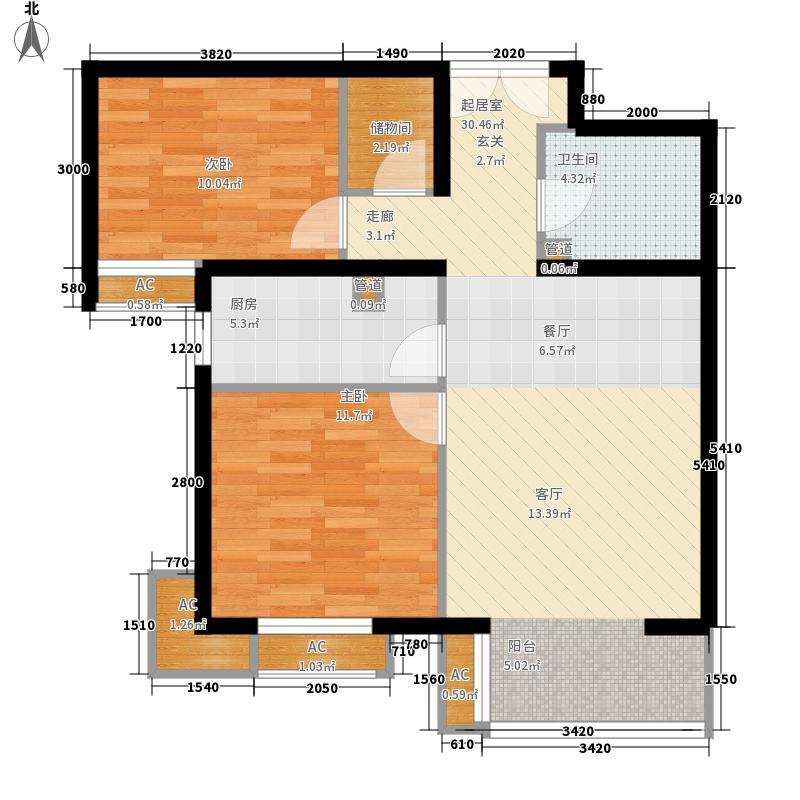 东恒时代二期TIMES户型2室2厅1卫1厨