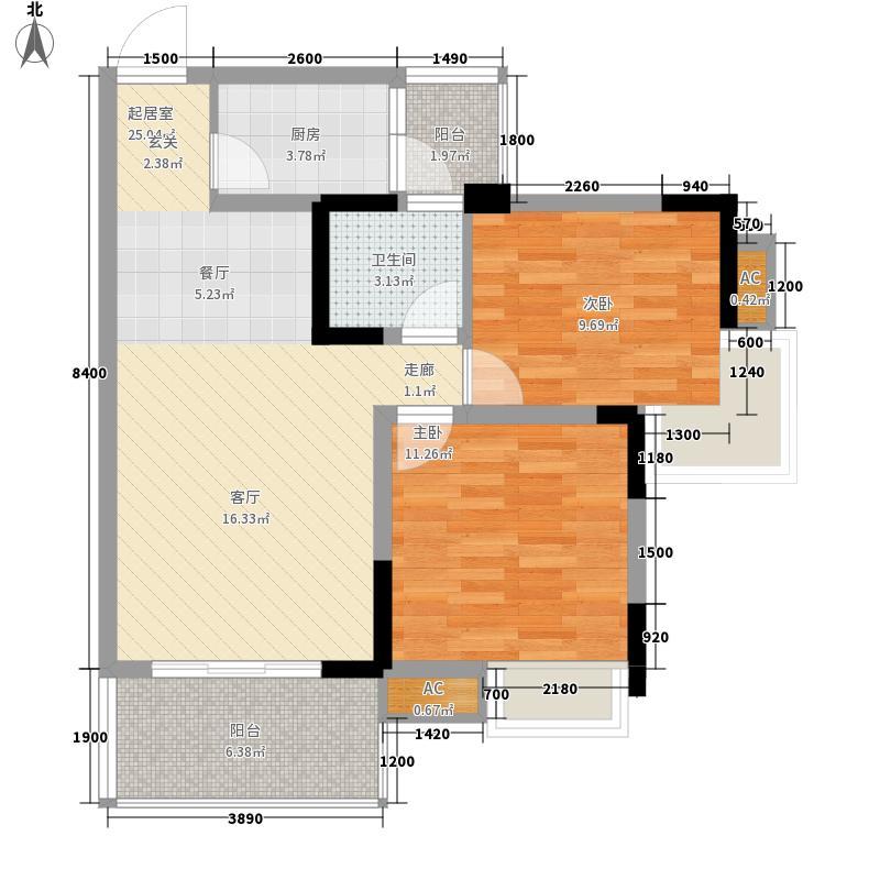 香木林领馆尚城77.17㎡2栋1单元标准层B4户型2室1厅1卫1厨