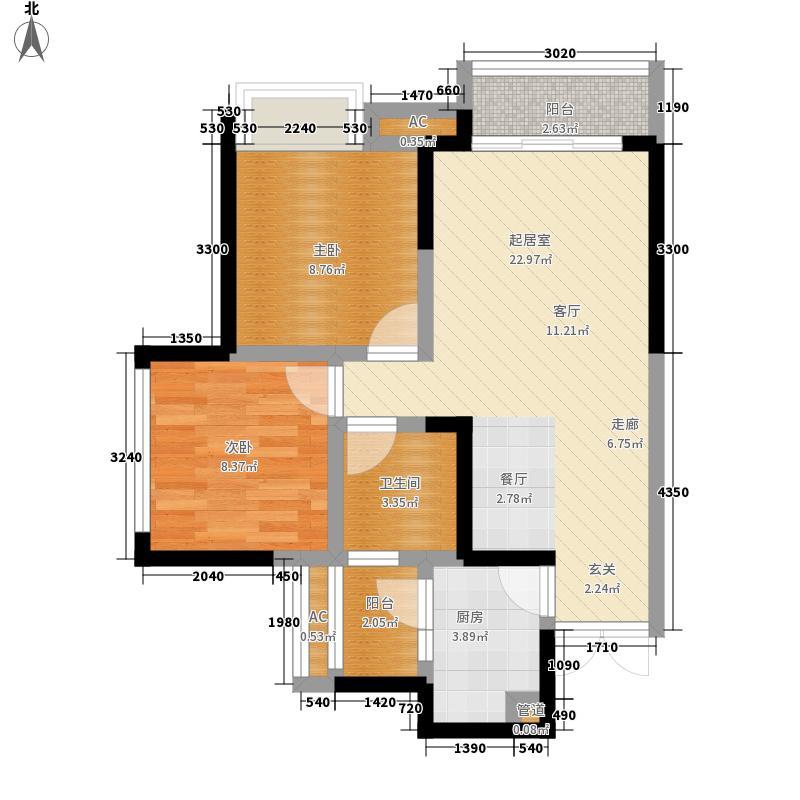 量力健康城6.11㎡1期1栋1号楼标准层C5户型2室2厅1卫1厨