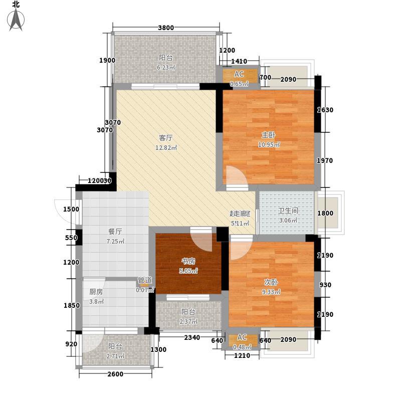 香木林领馆尚城87.50㎡一期标准层A3户型3室2厅1卫1厨