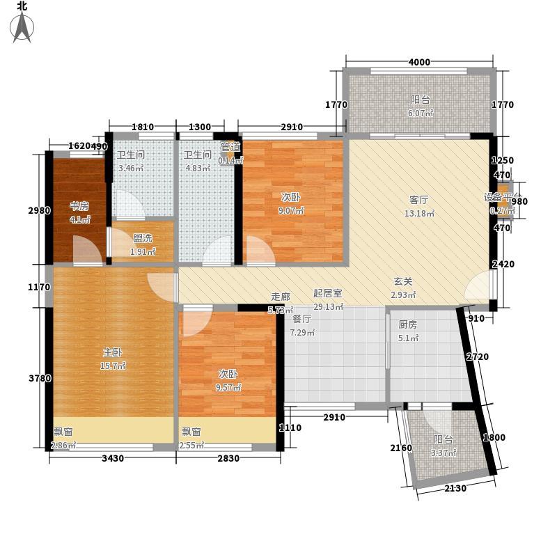 骏景豪廷117.30㎡一期1栋标准层A户型3室2厅2卫1厨