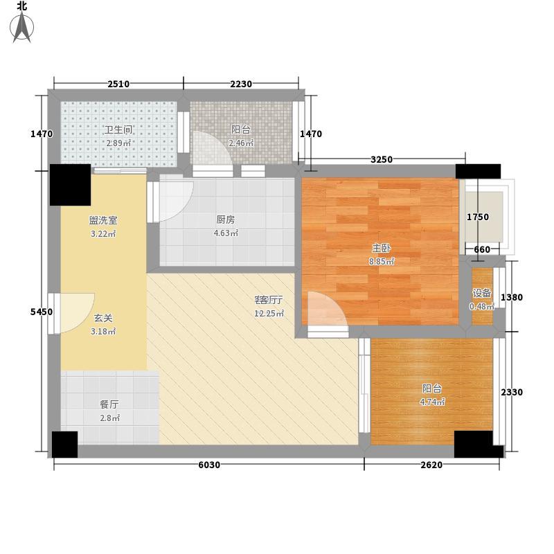 中航国际交流中心57.54㎡4号楼B4户型一室一厅一卫一厨户型1室1厅1卫1厨