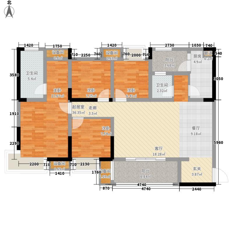 保利湖心岛128.00㎡一期15、17号楼标准层GD-2户型4室2厅2卫1厨