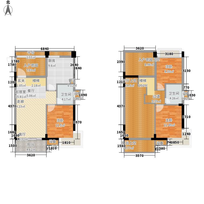 名流印象花园130.00㎡名流印象花园户型图5栋、6栋(01)户型E3室2厅2卫1厨户型3室2厅2卫1厨
