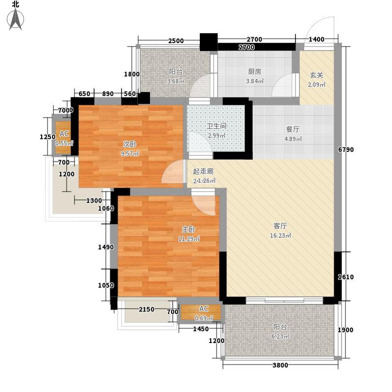 香木林领馆尚城户型2室2厅1卫1厨