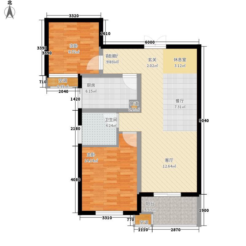 颐园世家87.60㎡二期5#C4户型2室2厅1卫1厨