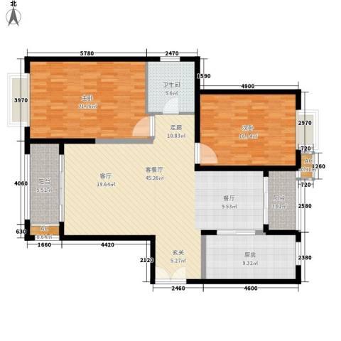 滨江豪园2室1厅1卫1厨117.00㎡户型图