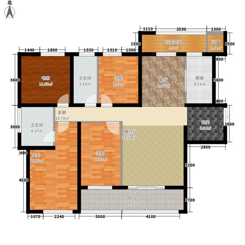 财富中心173.00㎡F户型4室2厅