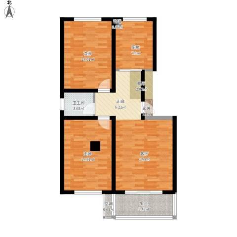 平安小镇2室1厅1卫1厨103.00㎡户型图