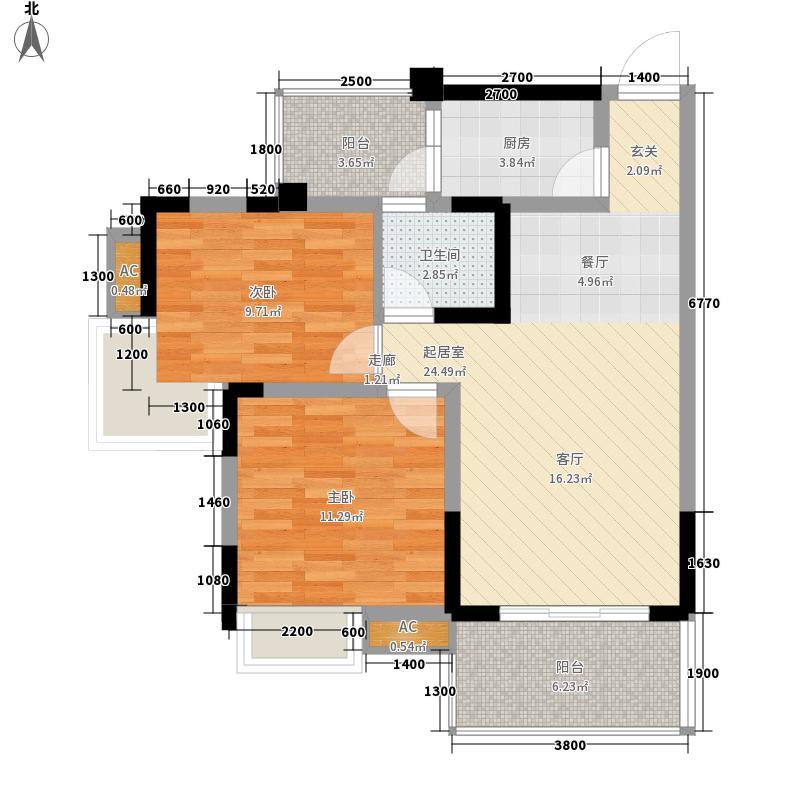香木林领馆尚城78.24㎡2栋1单元标准层B5户型3室1厅1卫1厨