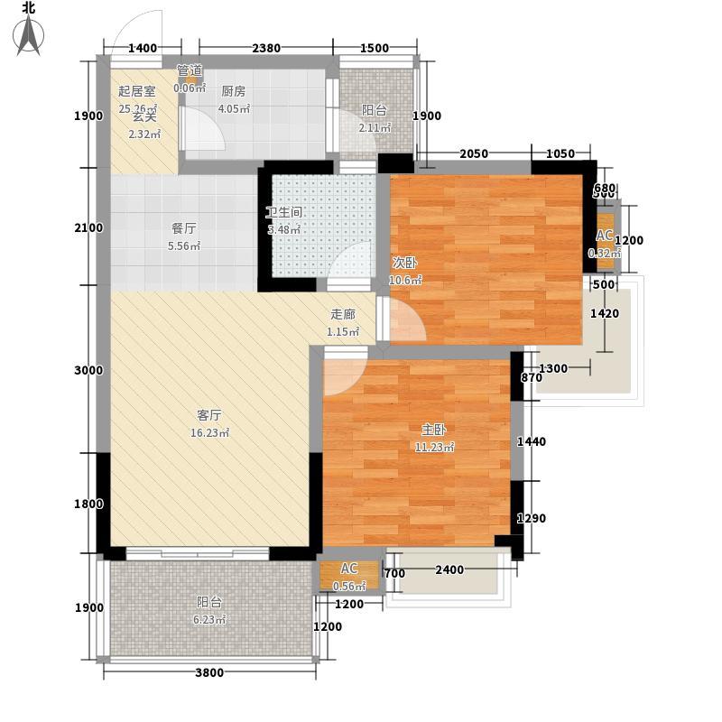 香木林领馆尚城81.88㎡一期标准层C4户型2室2厅1卫1厨