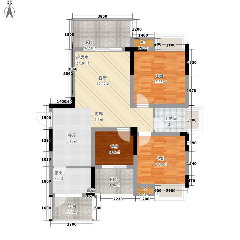 香木林领馆尚城3.36㎡一期标准层C3户型3室2厅1卫1厨