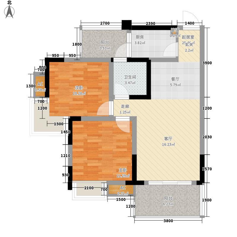 香木林领馆尚城82.40㎡一期标准层A4-2户型2室2厅1卫1厨