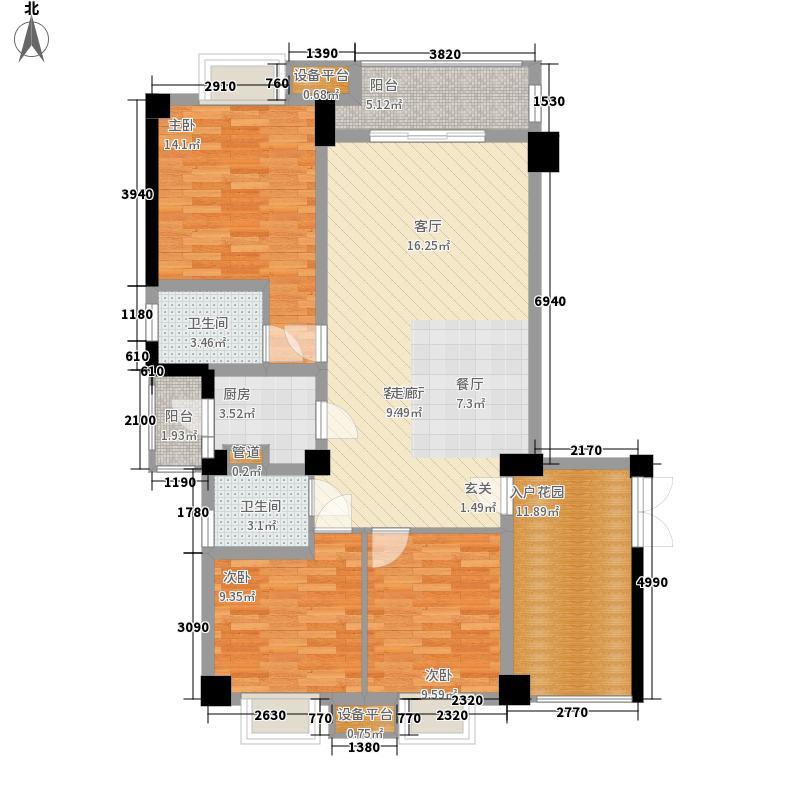 东方锦都122.32㎡东方锦都户型图D1型3室2厅2卫1厨户型3室2厅2卫1厨