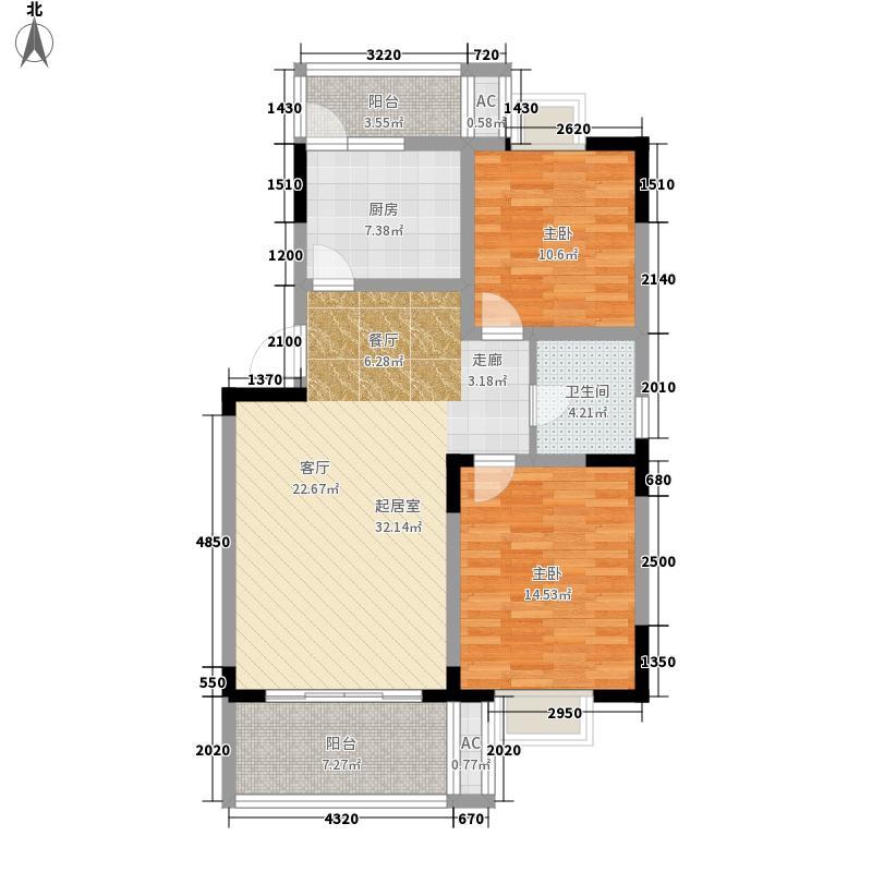 水岸雅居93.51㎡水岸雅居户型图1-1-1-1型2室2厅1卫1厨户型2室2厅1卫1厨