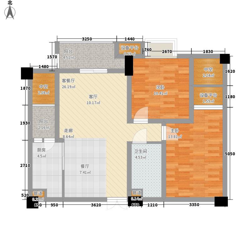 东方锦都91.15㎡东方锦都户型图C2型2室2厅1卫1厨户型2室2厅1卫1厨