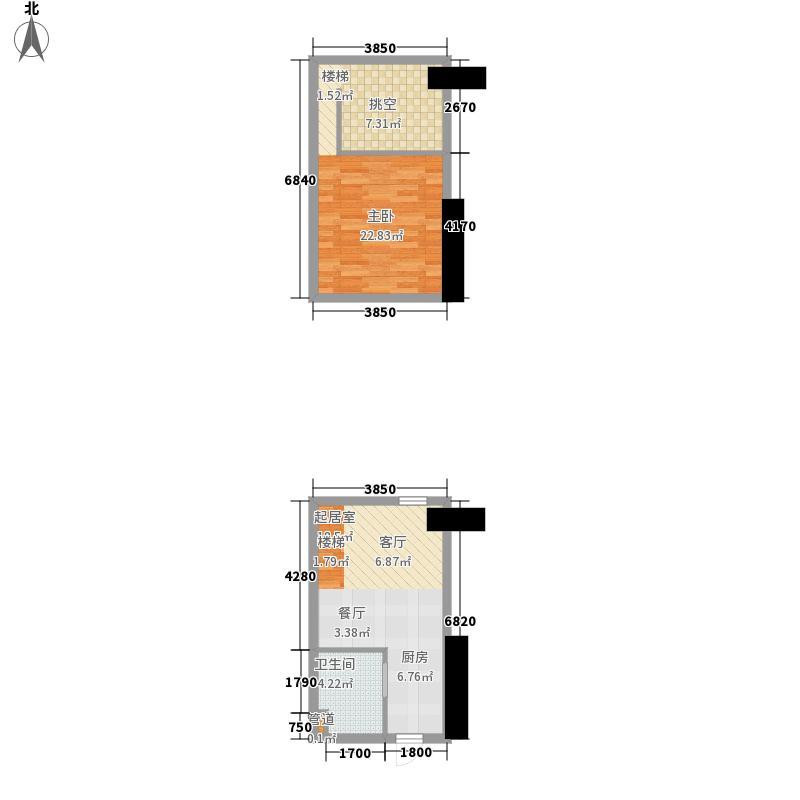 华业新北京中心43.00㎡一期北京公馆天悦A-2户型1室1厅1卫1厨