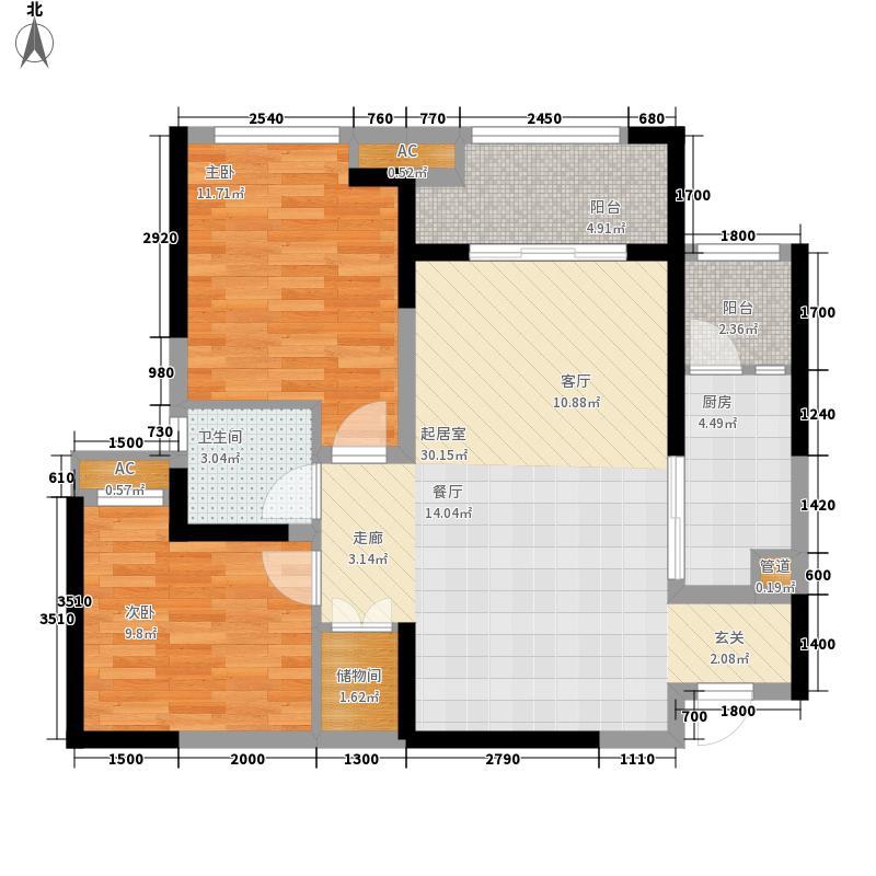 联合公寓89.00㎡联合公寓2室户型2室