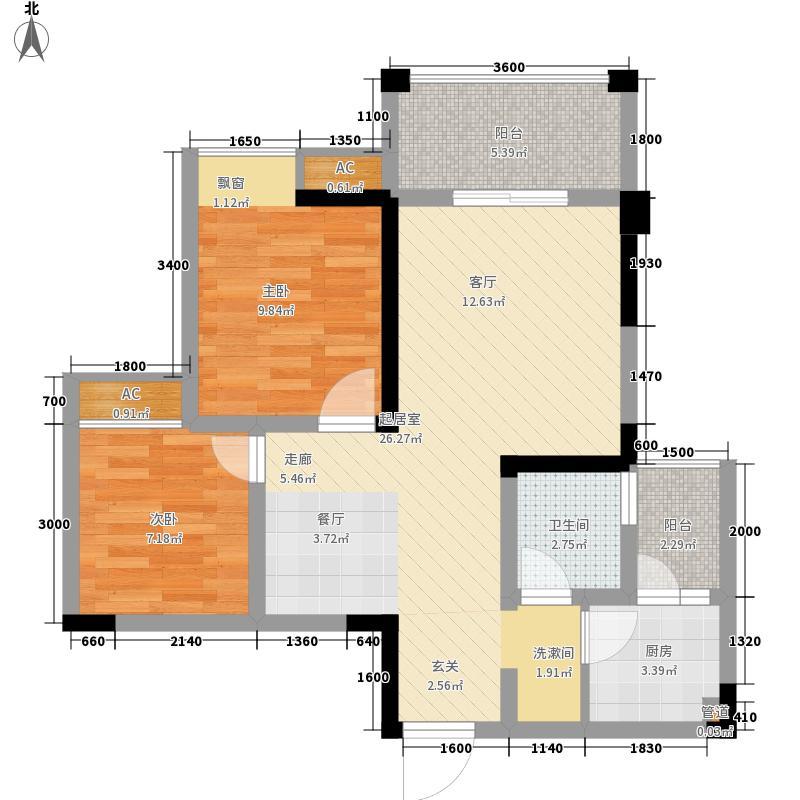 龙都国际73.20㎡1期2批次C2户型2室2厅1卫1厨