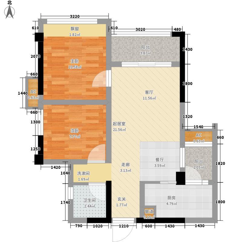 瑞升望江橡树林三期68.00㎡1号楼A1标准层户型2室2厅1卫1厨