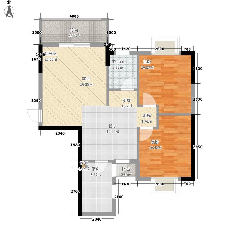 香槟郡85.88㎡19#楼一单元01号房户型2室2厅1卫1厨