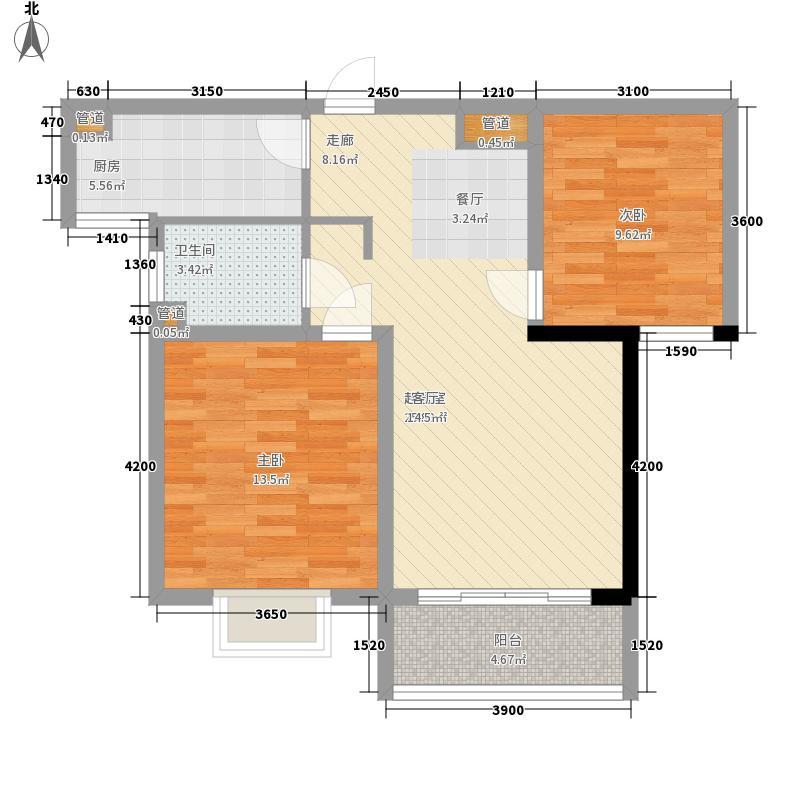 尚东国际12.60㎡D2户型2室2厅1卫1厨
