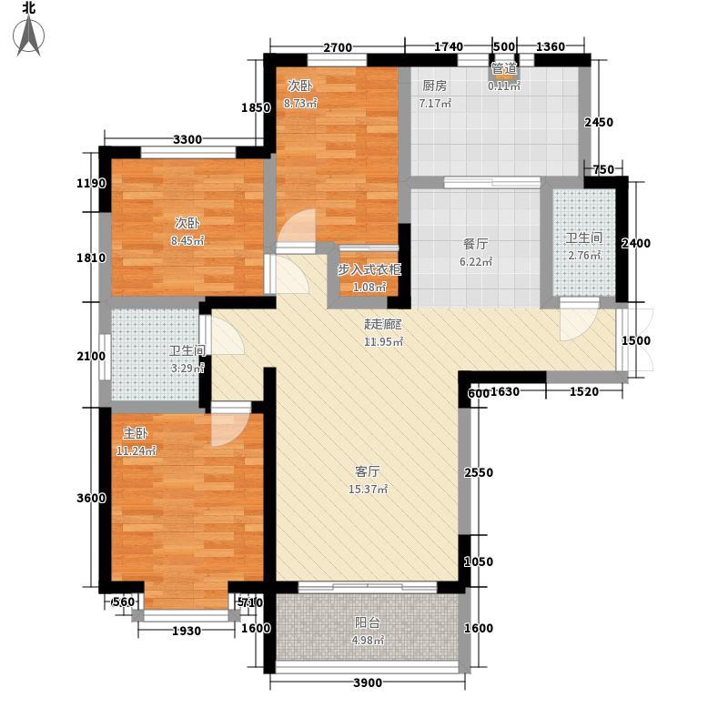 骑士郡131.00㎡A户型3室2厅2卫1厨
