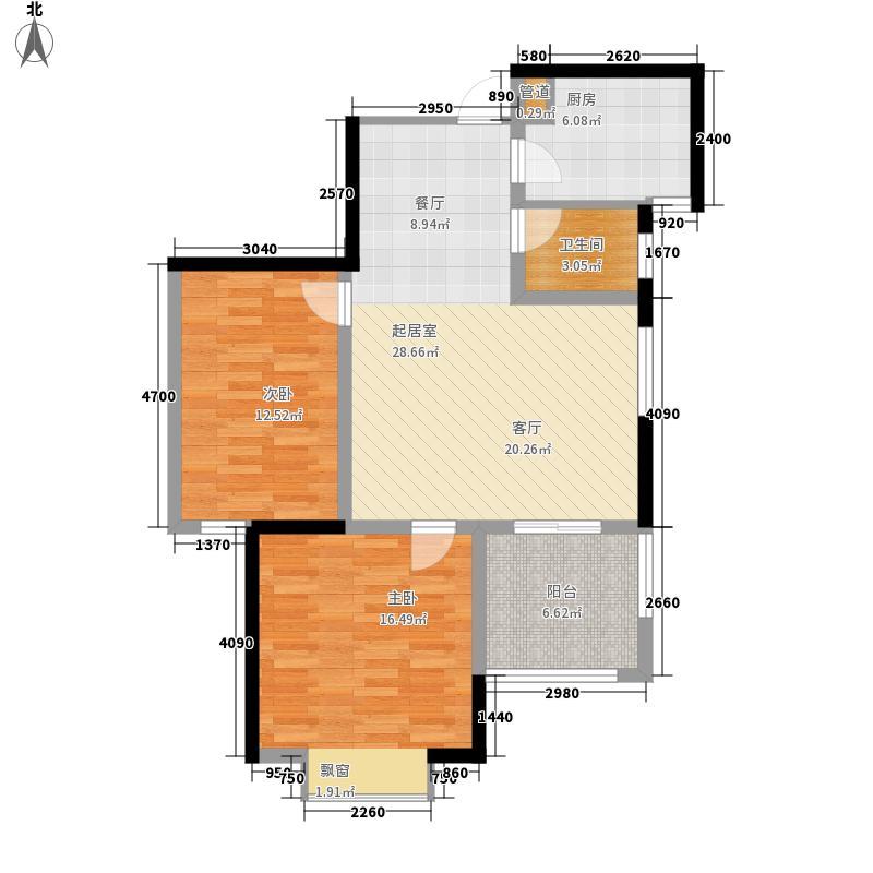 东京国际东京国际B户型户型10室