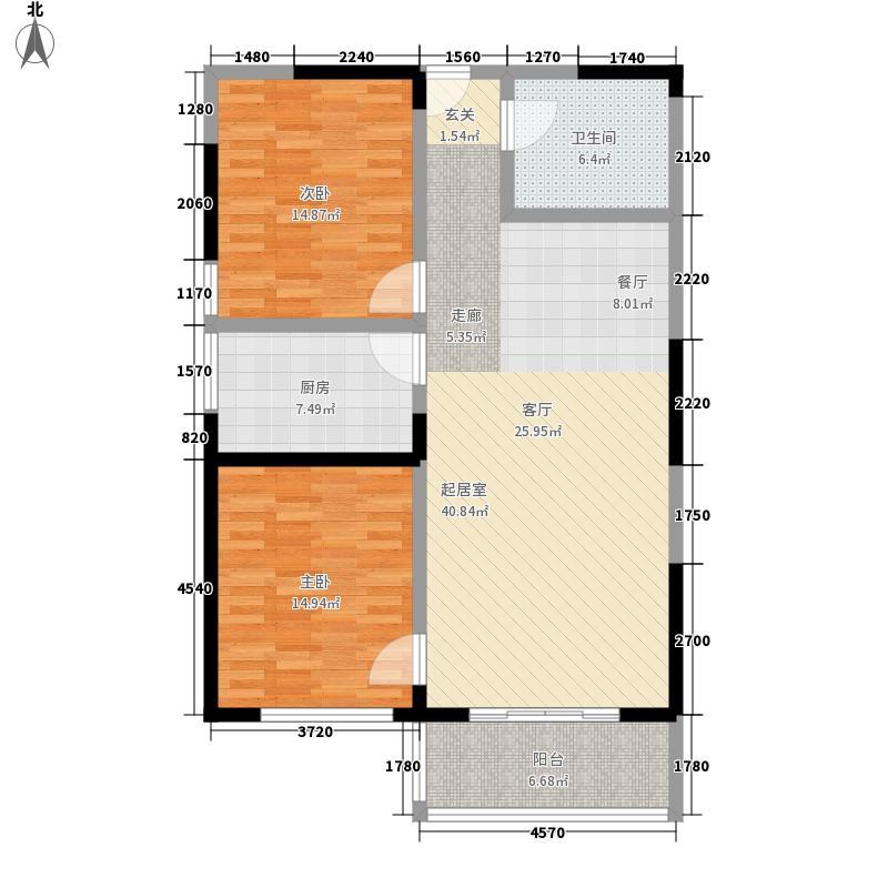 新三江花园13.50㎡4#B户型2室2厅1卫1厨