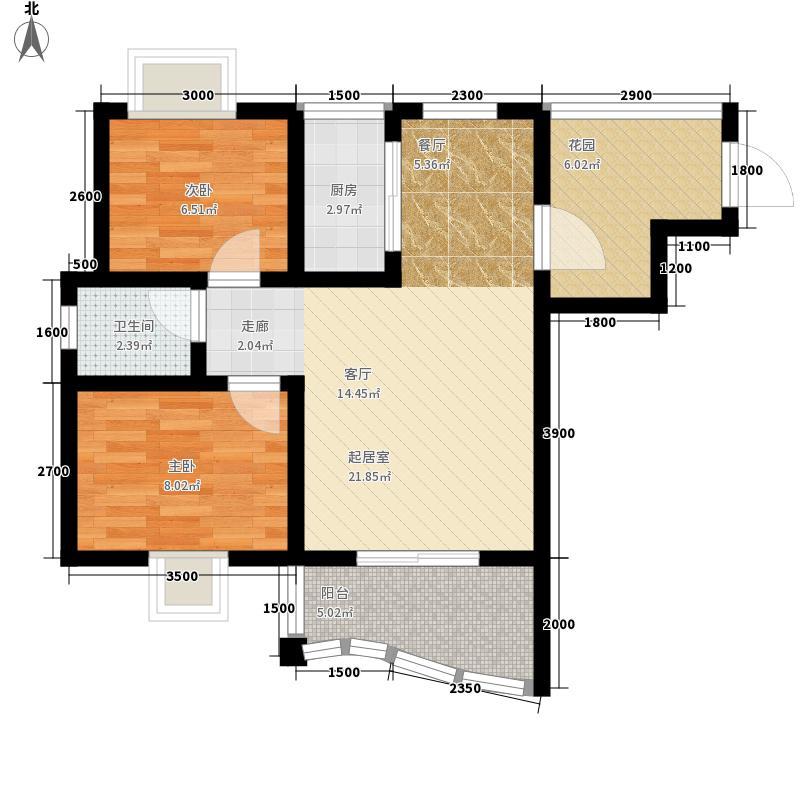 公园壹号67.40㎡B户型2室1厅1卫1厨
