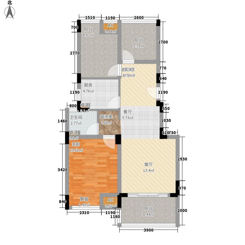 水墨雨林77.87㎡A2户型1室2厅