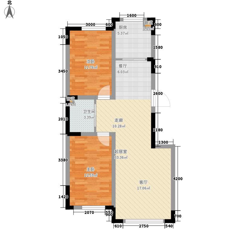 嘉元十方界99.11㎡嘉元十方界户型图高层H户型图2室2厅户型2室2厅