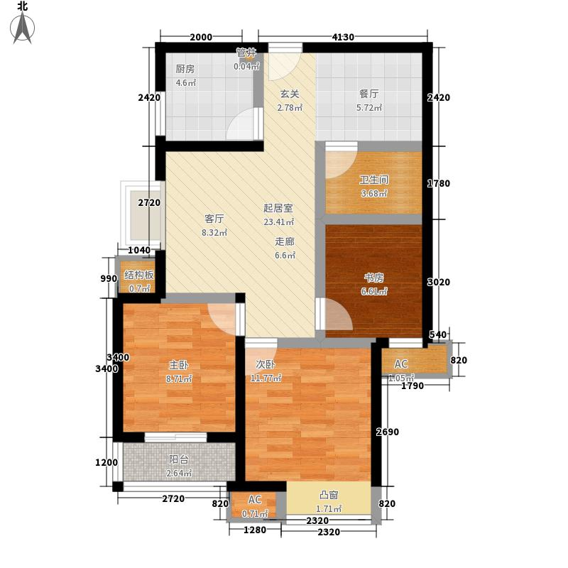 卡布奇诺国际社区82.99㎡卡布奇诺国际社区户型图A户型3室2厅1卫1厨户型3室2厅1卫1厨