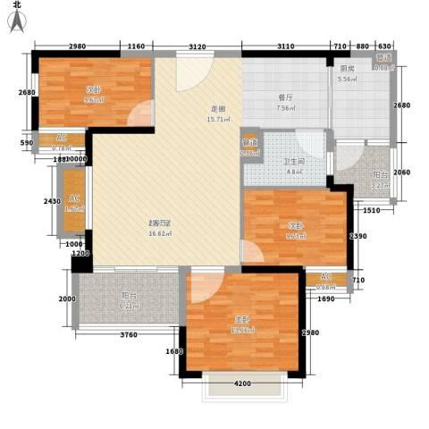 恒大名都3室0厅1卫1厨108.00㎡户型图
