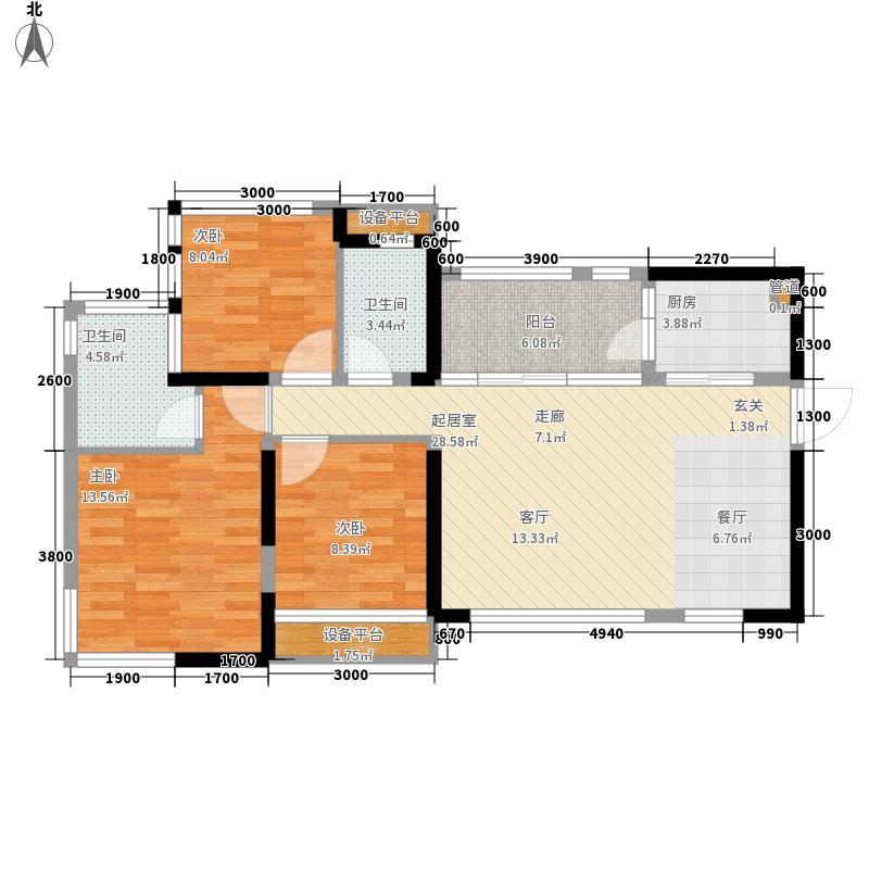 优派立方8.20㎡一期一批次1栋标准层A3户型3室2厅2卫1厨