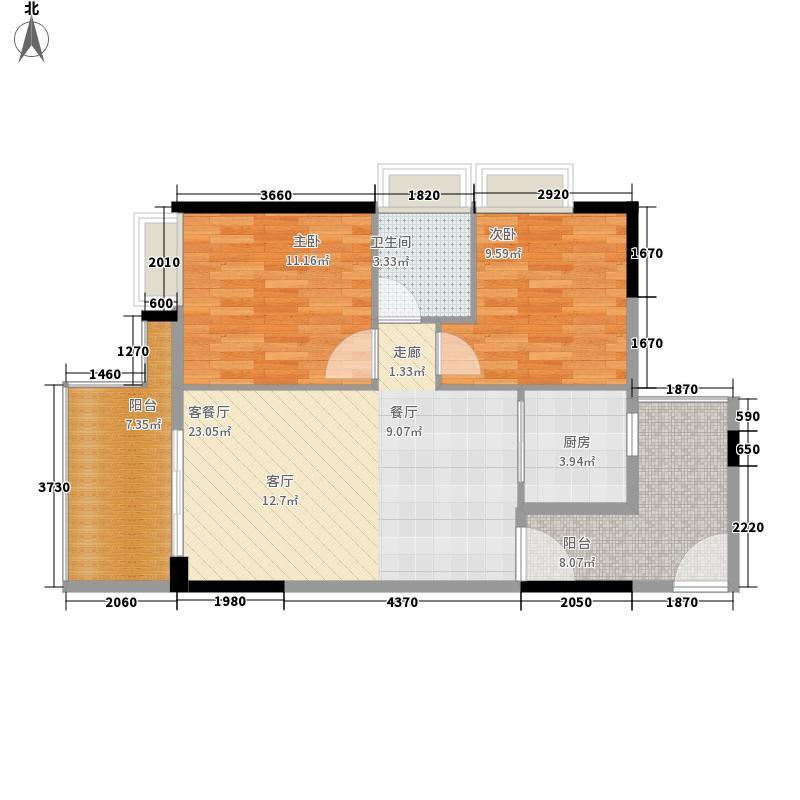 北江明珠74.00㎡北江明珠1座04单元户型10室
