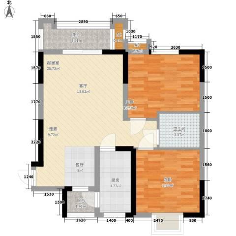 大唐新干线2室0厅1卫1厨79.00㎡户型图