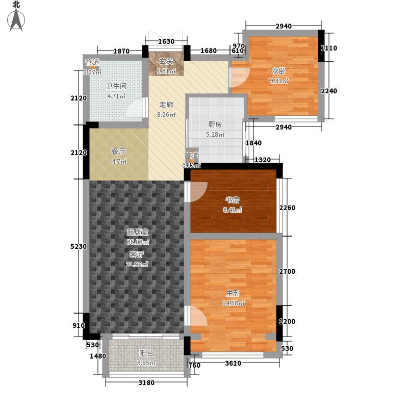 府东公馆94.00㎡B户型3室2厅