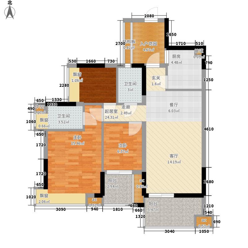星城国际花园四期星城国际花园四期户型图A33室2厅2卫户型3室2厅2卫
