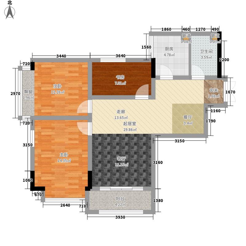 府东公馆88.00㎡C户型3室2厅