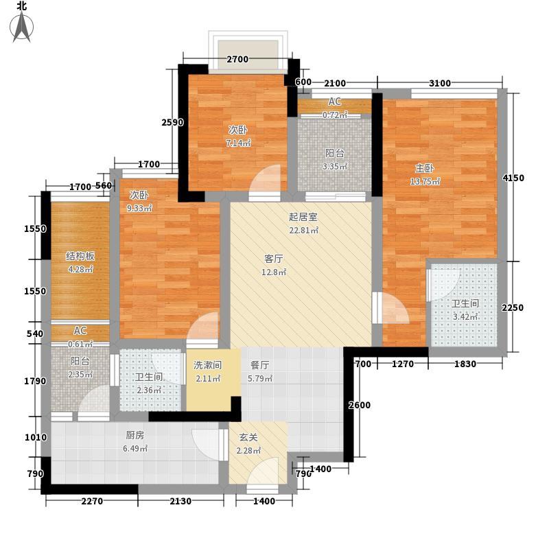 建发鹭洲国际二期8.00㎡一期2、3号楼标准层A1户型4室2厅2卫1厨