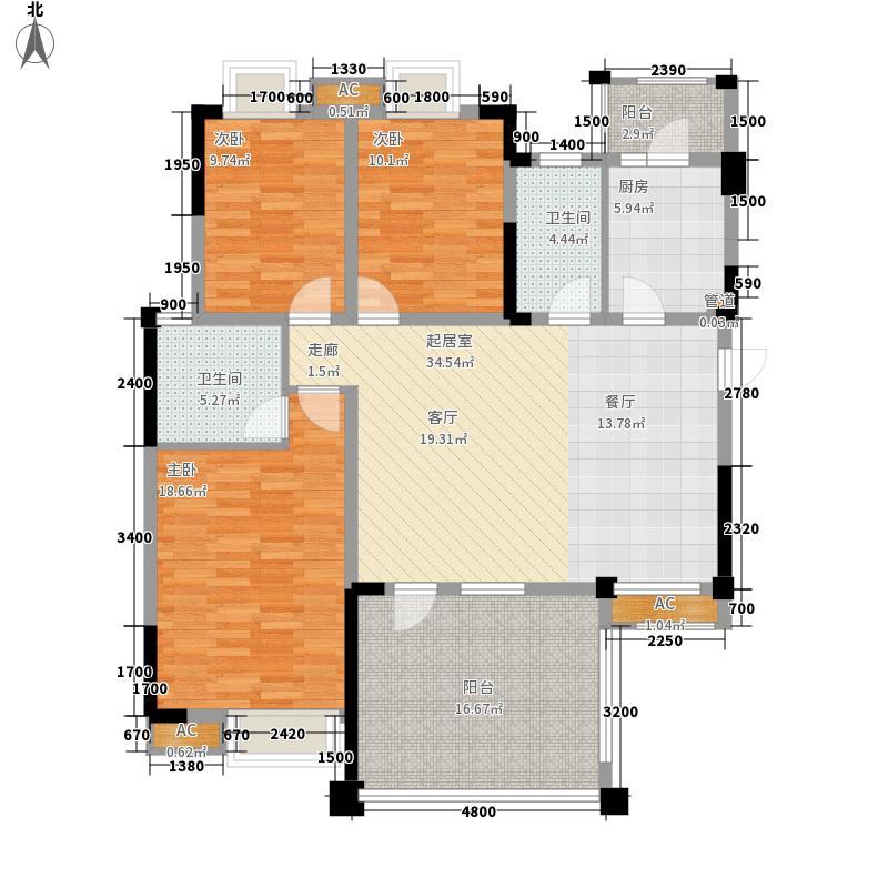 美茵庄园127.00㎡3、4号楼标准层C4户型3室2厅2卫1厨