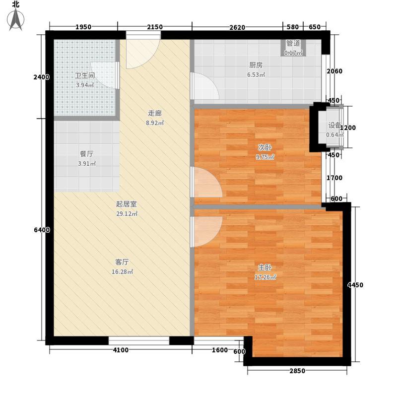 伯伦时代之尚73.96㎡伯伦时代之尚户型图E户型2室2厅1卫户型2室2厅1卫