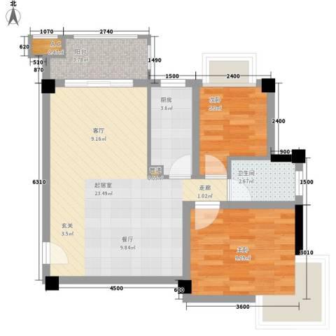 长安未来国际2室0厅1卫1厨70.00㎡户型图